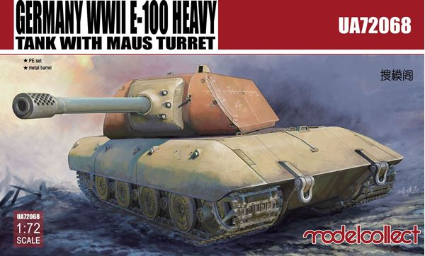 Modelcollect UA72068 1//72 Germany WWII E-100 Heavy Tank with Mouse turret
