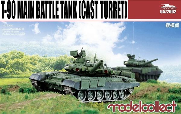 modelcollect t 90 main battle tank