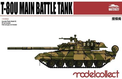 Picture of T-80U Main Battle Tank