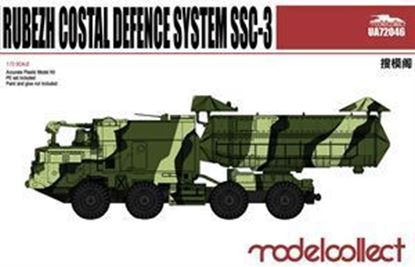 Picture of SSC-3/4K51 Rubezh Costal Defence System 3P51M Missile Launcher