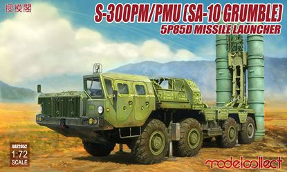 Picture of S-300PM/PMU (SA-10 Grumble),5P85D Missile launcher