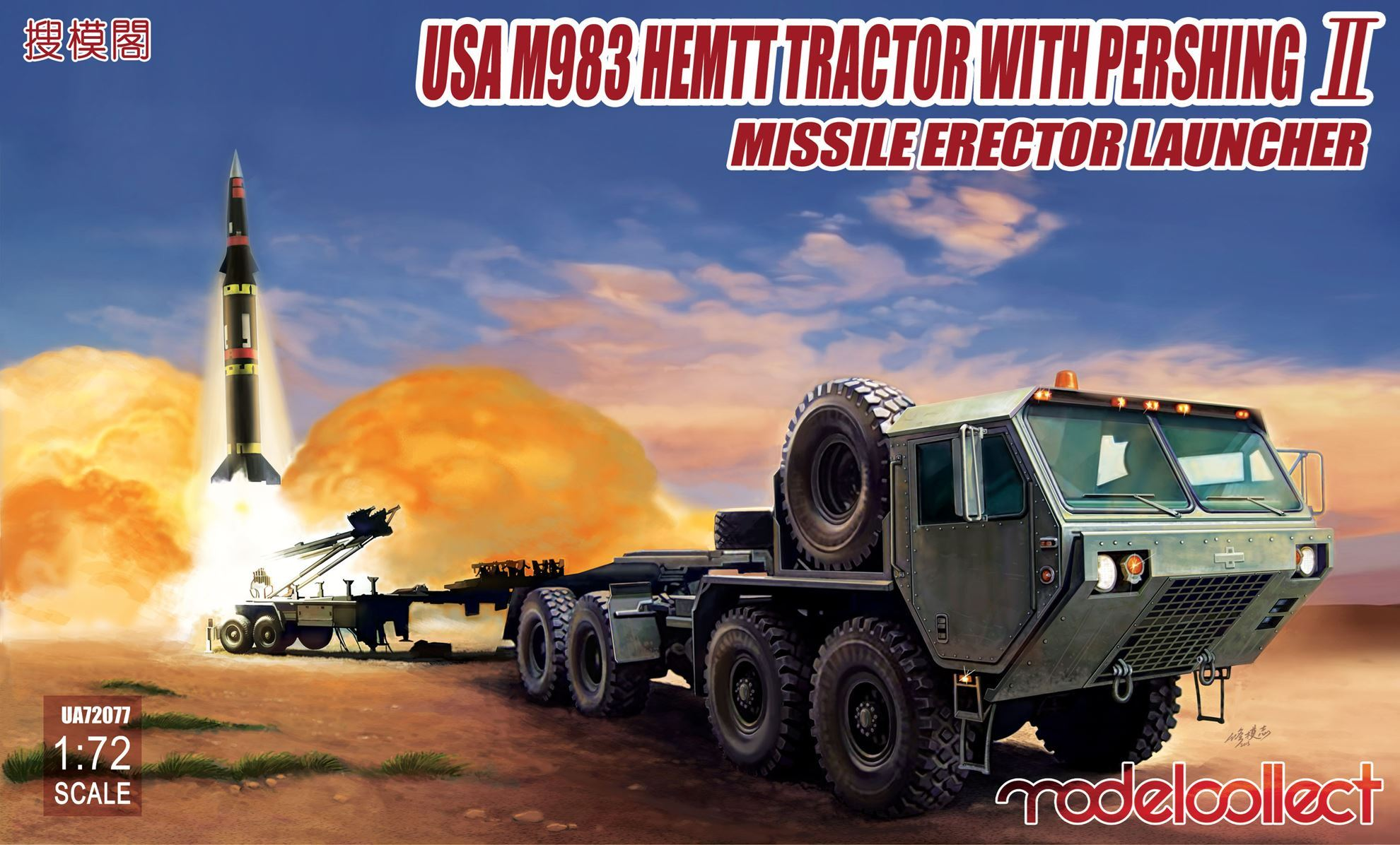 HEMTT CIWS - Page 2 0000213_usa-m983-hemtt-tractor-with-pershing-ii-missile-erector-launcher