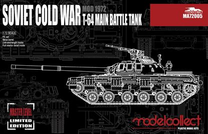 Picture of Soviet Cold War T-64 Main Battle Tank Mod 1972