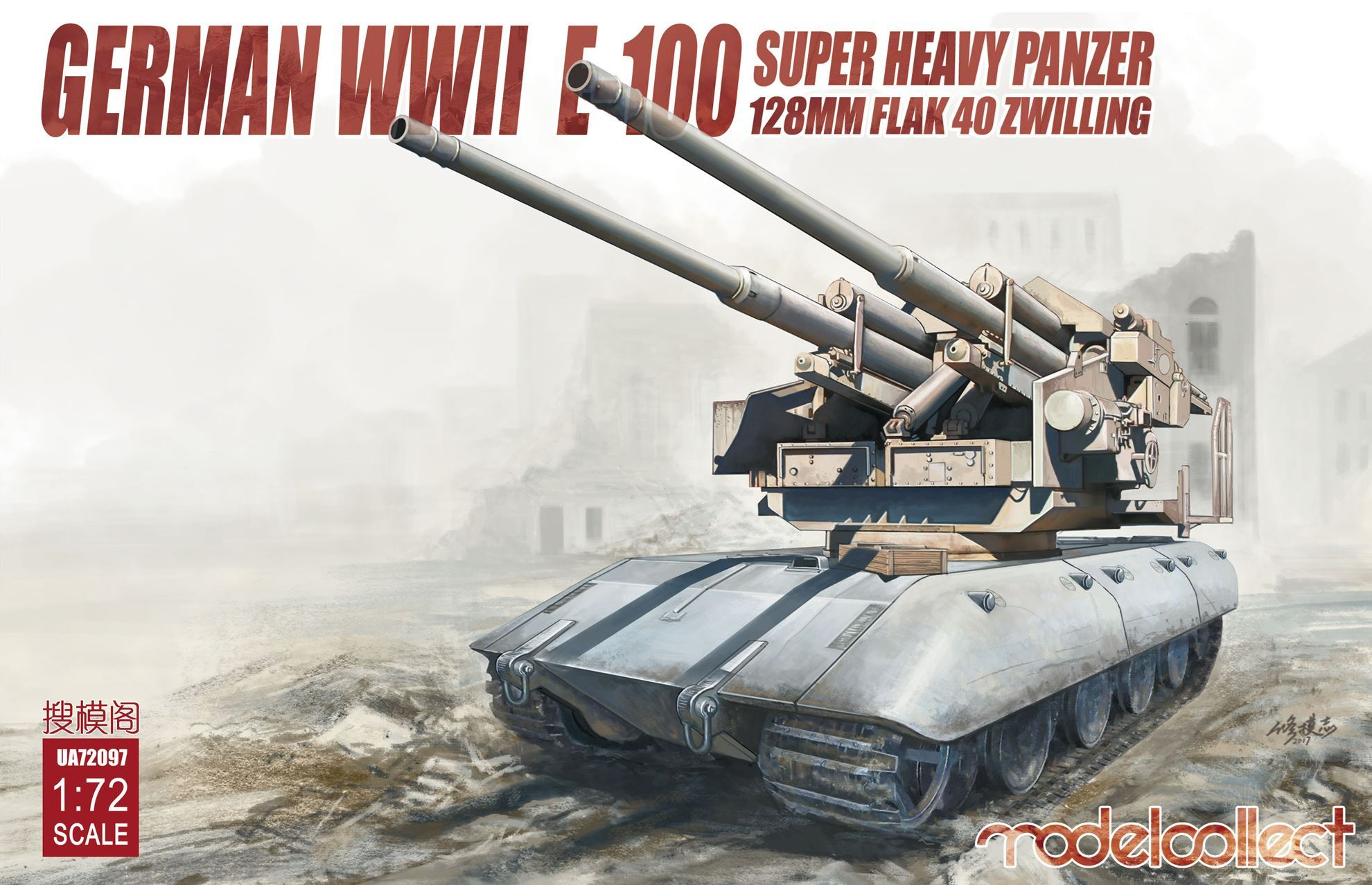 0002838_germany-wwii-e-100-super-heavy-p