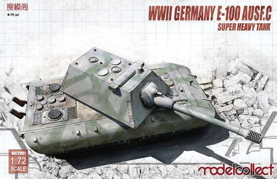 Picture of Germany WWII E-100 Heavy Tank with Krupp turret