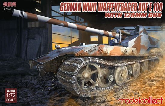 Picture of German WWII E-100 panzer weapon carrier with 128mm gun