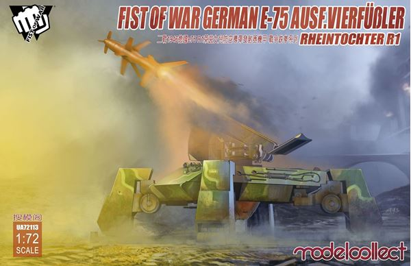 Picture of Fist of War German WWII E75 Ausf.vierfubler Rheintochter 1