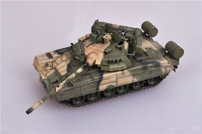 Picture of Russian Army T80U Main Battle Tank Tank Biathlon2013