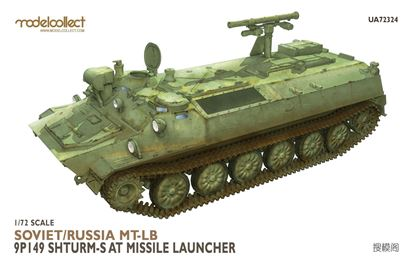 Picture of MT-LB  9p149 Shturm-s AT missile launcher