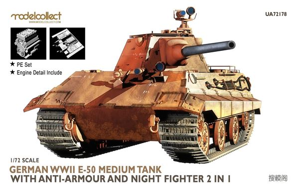Picture of Germany WWII E-50 Medium Tank with anti-armour and night fighter 2 in 1